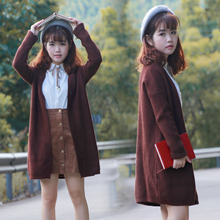 Small 150 cm knitted sweater cardigan medium-length long sleeve loose show high one button thick sweater jacket