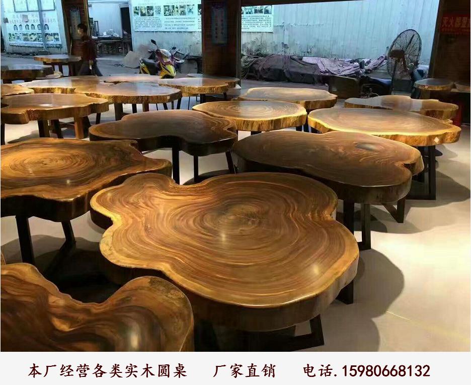天然原木桌