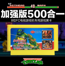 小霸王游戏机卡电视家用 卡带 怀旧经典FC黄卡红白游戏机任天堂