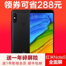 新品【现货当天发】Xiaomi/小米 红米Note5全网通手机 note5pro