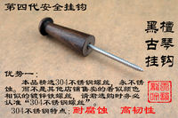 Direct Guqin Hook Special Wall Hanging Ebony with Stainless Steel Screws