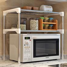 索尔诺置物架 居家铁艺微波炉架厨房浴室层架隔板储物架 天天特价