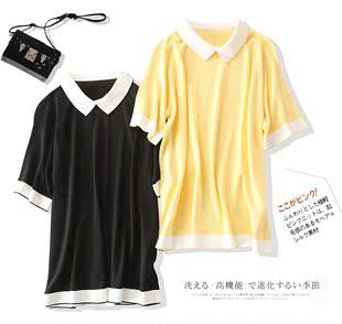 时尚拼色元素;短袖T恤 POLO领针织衫 29154
