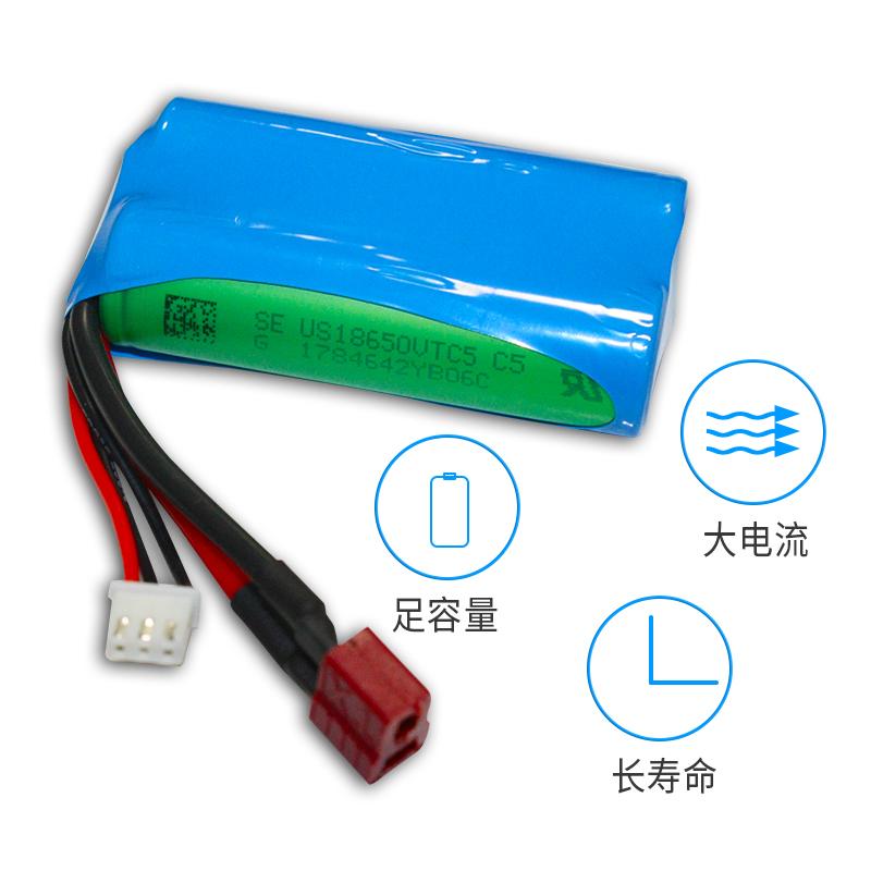定制索尼动力18650电芯7.4V大容量玩具车越野遥控车锂电池2600mAh