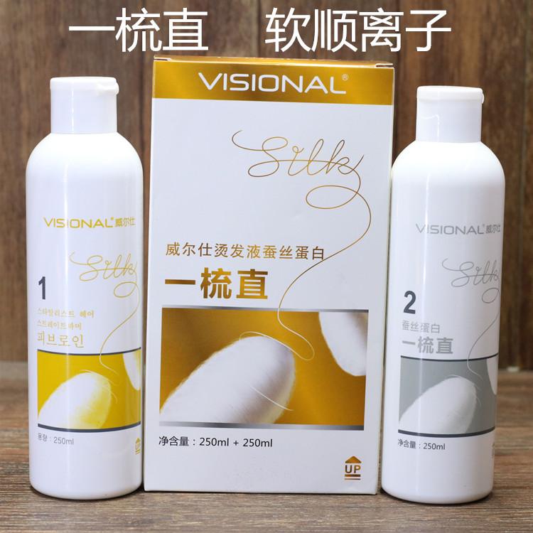 Крем для выпрямления волос Артикул 587691999024