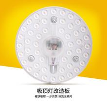 模组led灯 超亮改造板吸顶灯板 贴片灯板diy替换2d灯管 环形灯管
