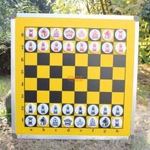 星球大号国际象棋教学棋磁性国际象棋挂盘儿童演示棋80CM棋盘棋子