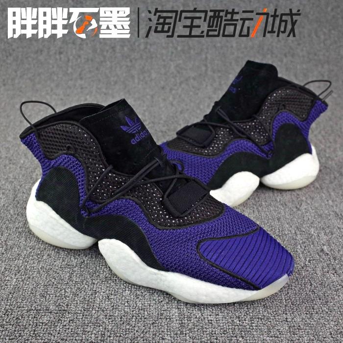 Adidas阿迪达斯Crazy BYW尼克杨天足Boost篮球鞋B37550黑紫