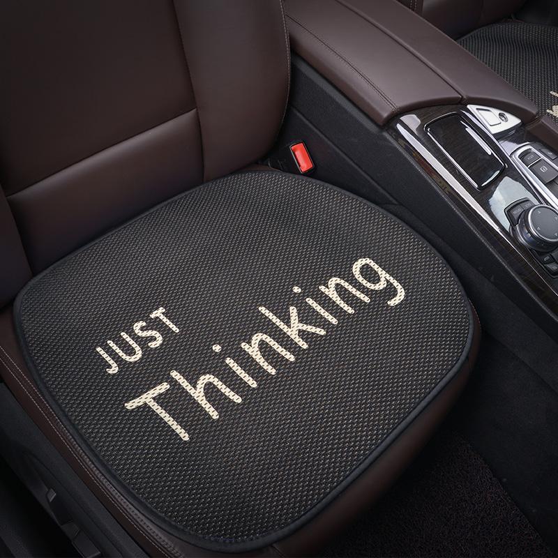 汽车坐垫单片夏季凉垫车座垫四季通用卡通垫可爱车坐垫冰丝三件套