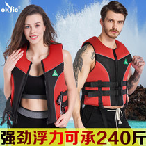 Male and female snorkeling swimsuit non-professional adult life jacket portable fishing vest thickened marine motorboat vest
