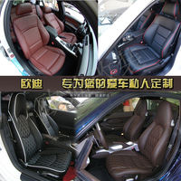Chongqing car interior modification and renovation leather seat all-inclusive leather seat cover leather bag air seat