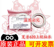 Sharp AR MX 753 623 550 620 700 Upper Roller Bearing Bearing Original