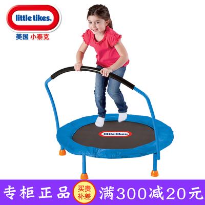 美国小泰克儿童蹦蹦床室内家用宝宝运动类助长高小孩蹦蹦跳跳玩具双十二
