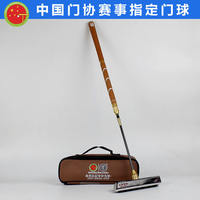 Longevity online outlet store Longevity brand CS-907 portable 5 section telescopic croquet sticks croquet stick package 35 cm