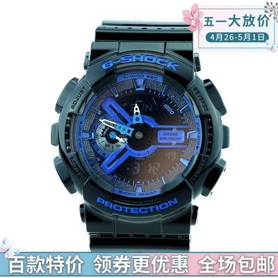 Casio/卡西欧手表G-SHOCK 运动防水电子手表男表GA-110LPA-1A谁买过的说说