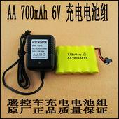 儿童玩具车配件 遥控汽车充电电池组6V 700mAh毫安 可配充电器SM
