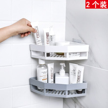 Bathroom rack without punching wall hanging wall toilet corner triangle Rack Kitchen Rack