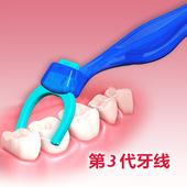 套餐 齿美露 包邮 牙线棒 超细线 牙线架 第三代牙线