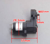 7-shaped geared motor BJ280 DC small motor DC12V positive and negative motor