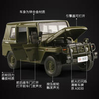 Metal simulation liberation truck jeep CA10 CA141 gun car model toy collection