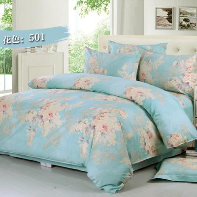 床布料 秋冬使用感受