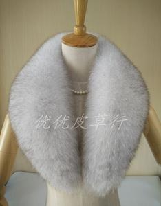 黑色狐狸毛领子男女通用超大青果领皮草围巾围脖冬季整皮真毛领子