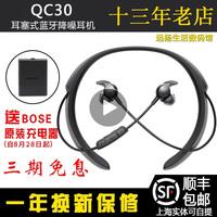 無線耳機頭戴耳塞式