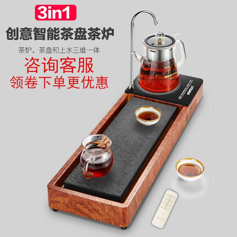 电陶炉电茶炉智能烧水炉带茶盘带上水迷你静音无辐射煮茶器泡茶炉