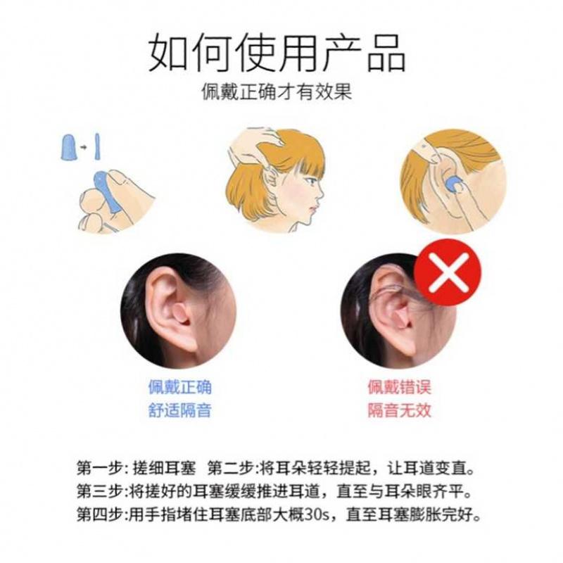 一次性耳塞海绵防噪音睡眠隔音专用工作降噪抗噪学生女小号打呼噜