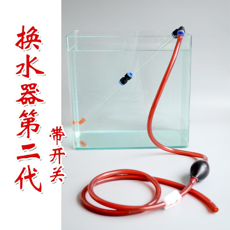 鱼缸换水器吸水管孔雀鱼斗鱼抽水吸水器鱼缸清洁吸便器鱼屎清理器