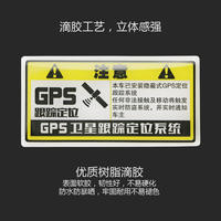 Dedicated to Mavericks N1s/M1/U1/M+ electric car stickers GPS anti-theft warning waterproof Epoxy stickers accessories