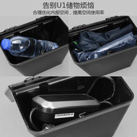 Dedicated to Mavericks U1 electric car side box side box rear side box side box side frame side hanging box conversion accessories