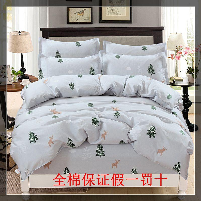 床罩床笠款四件套