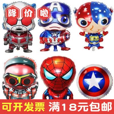 造型美国队长蜘蛛侠铝膜气球铝箔卡通儿童玩具手持盾牌生日装饰