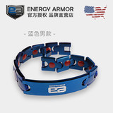 Energy Armor USA EA Negative Ion Energy Movement Bracelet Bracelet Bracelet Health Care Metal Men and Women