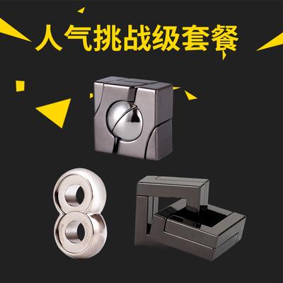 日本正品CastPuzzle成人智力魔金玩具挑战套餐高难度益智解锁玩具