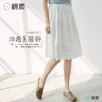 茵曼棉素2018春季新款文艺花边纯棉半身裙小清新中裙白色a字裙子
