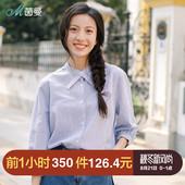 茵曼2018秋装新款全棉时尚气质蓝白条纹衬衫女衬衣九分袖领结上衣