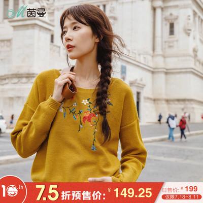 【天猫预售】茵曼2018秋装新款圆领绣花落肩长袖宽松套头毛衣女