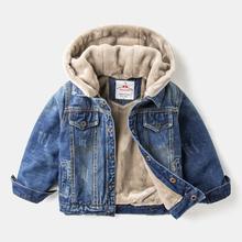 宝宝夹克 2018新款 洋气上衣童装 男童秋冬牛仔外套加绒加厚儿童冬装