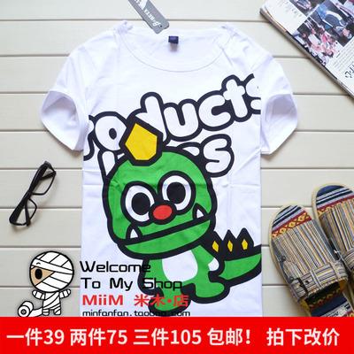 爱情公寓3香港潮牌bbr男装 悠悠情侣装 关谷短袖T恤衫 小恐龙绿色