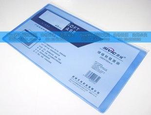 原装正品 思域增值税发票袋 增值税发票文件袋 拉链袋 C-F53