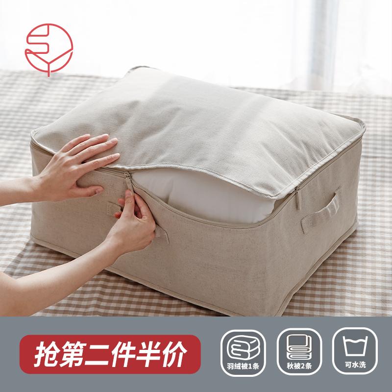 Мешки для одеяла / Сумки для одеяла Артикул 576255227197