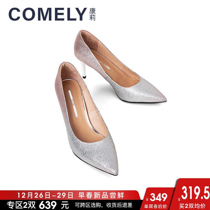 康莉女鞋预售2019春季新款尖头浅口高跟单鞋女婚鞋伴娘渐变晚宴鞋