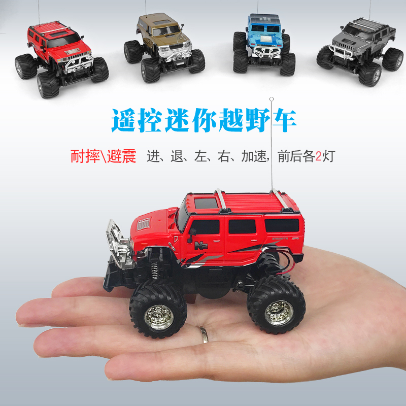 Ultra small mini remote control car micro off-road vehicle high-speed charging remote control Hummer car child