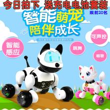儿童仿真电动小狗猫会走路唱歌对话电子机器狗智能玩具早教机器人