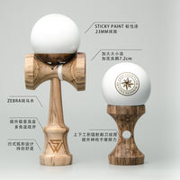 Winner Jian Yu Moshang Zebra Sticky Paint Professional KENDAMA Swordball Athletic Imported Wujin Hardwood