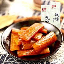 克零食肉类独立包装120君子派猪肉脯香港香辣猪肉脯JerkyBeef