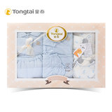 Tongtai newborn gift box summer clothes gift box cotton baby clothes suit gift box autumn and winter supplies full moon ceremony