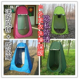 Outdoor dressing anti-transparent thickening bath warm tent shower cover change clothes mobile toilet fishing free to build speed open